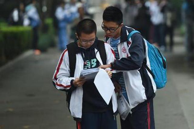 多地2021年高考报名陆续开启 同学们,加油!