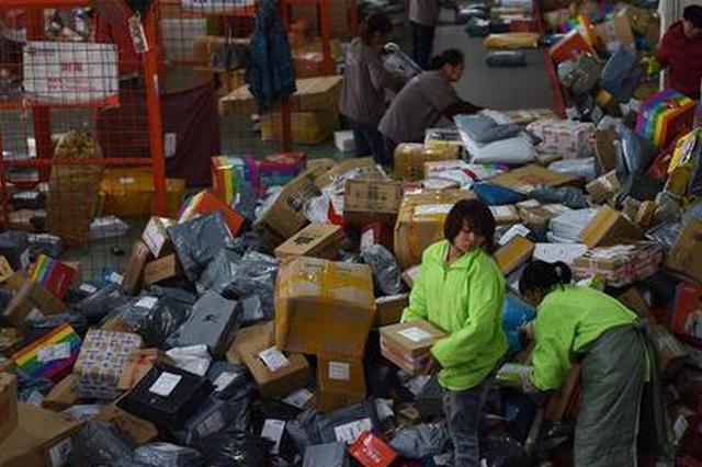 国家邮政局:11日-16日业务量同比增长约28%,京津冀、山东、福建等快递压力增加