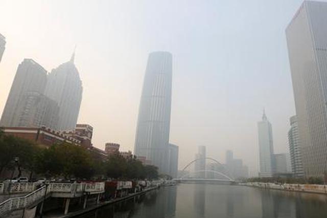 京津冀等地这波雾霾啥原因?预计17日夜间开始逐渐消散