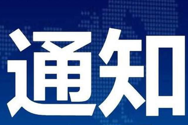 邯郸公交最新公示!限高杆调整后部分线路恢复原路线