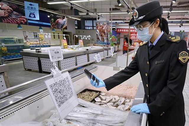 做好防护!有关部门提示:关注冷链食品、快递货物和手卫生