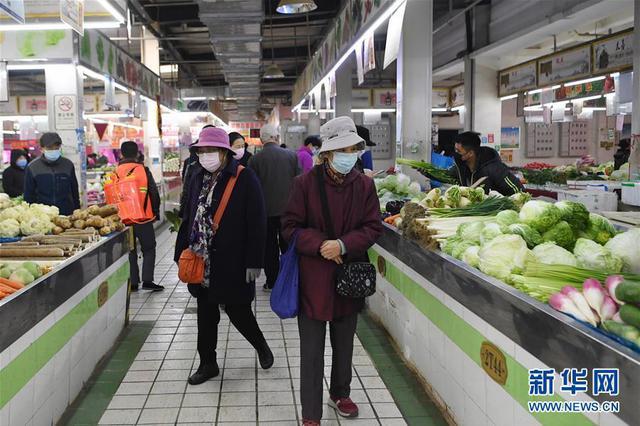 关于关闭滦南县果菜批发市场的通告