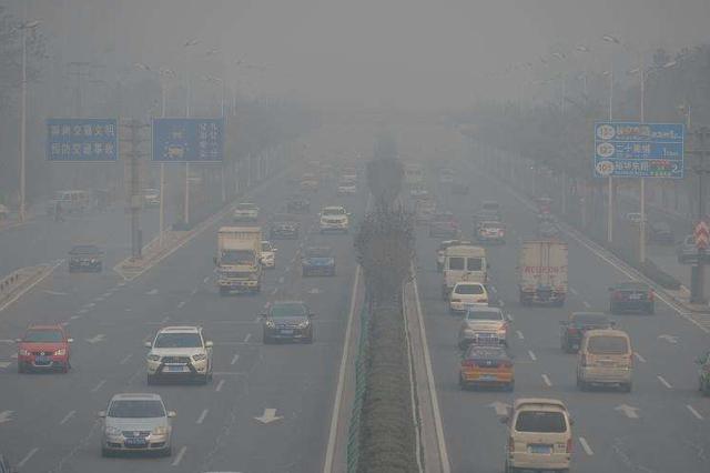 河北省生态环境厅:未来三天河北中南部将有新一轮重污染天气