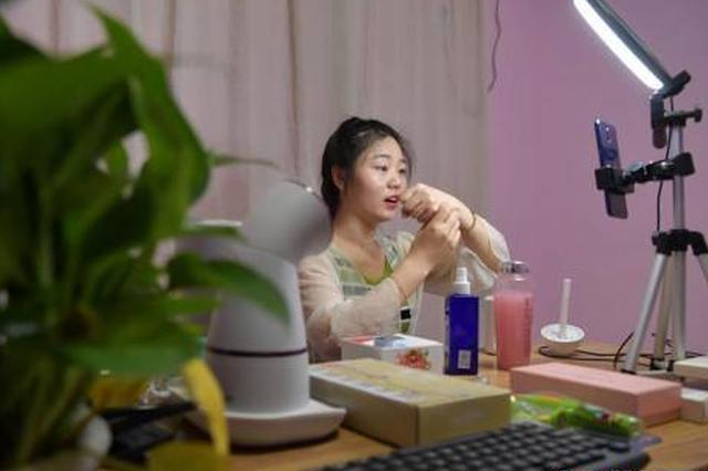 广电总局加强网络直播管理 封禁未成年用户打赏功能