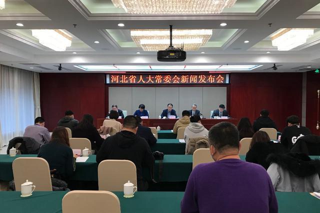 河北省立法治理和保护白洋淀生态环境