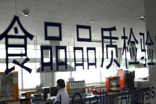 北京16批次食品不合格,稻香春、鼎泰楼在列