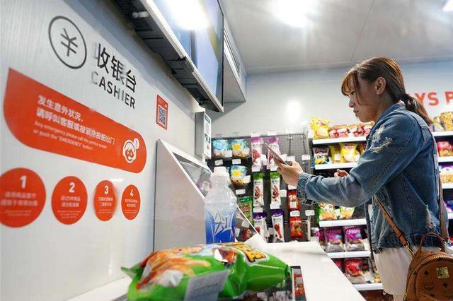 年轻人撑起临期食品市场