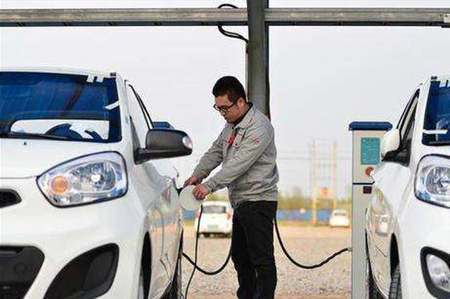 官方:2020年新能源汽车产销有望超过上年