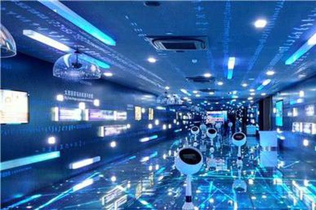 国家发改委:重点区域布局大数据中心国家枢纽节点