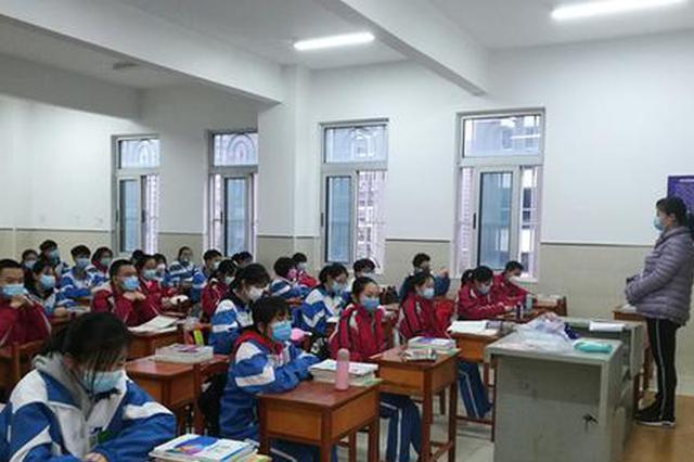 教育部颁布中小学教育惩戒规则 明确禁止教师七类行为