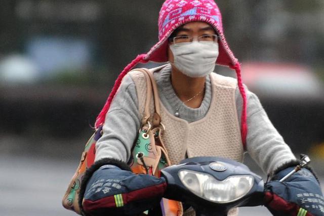 """中央气象台发布寒潮蓝色预警,三股冷空气""""接力""""来袭"""