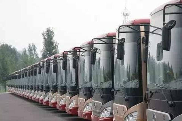 河北省邢台市部分公交线路临时停运