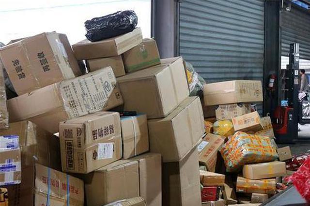 疫情交通管控,多家快递公司和网店暂停向河北石家庄等地发货