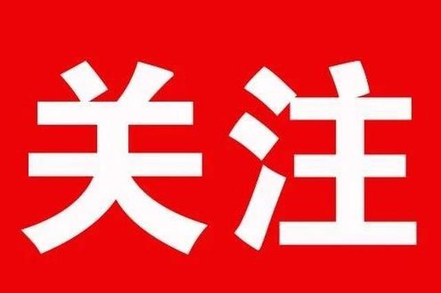 河北省科技厅厅长马宇骏任石家庄市代市长