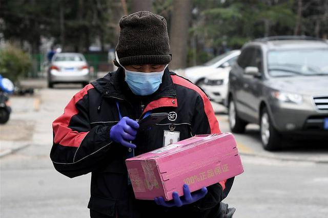 河北:邮政快递员工优先核酸检测