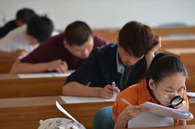 河北省教育厅:上半年中小学教师资格笔试报名工作暂缓开展
