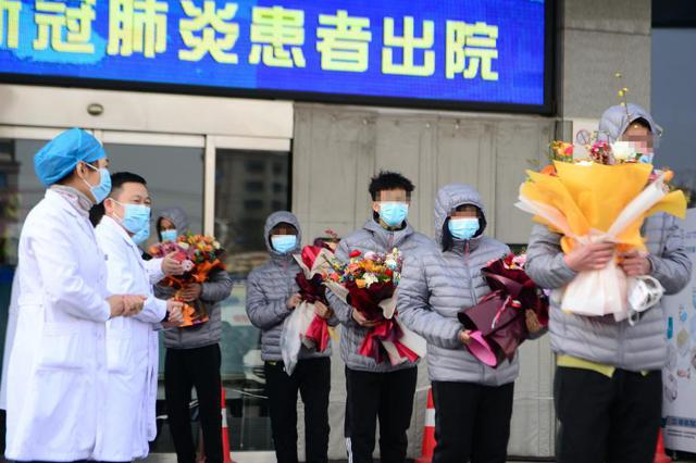 1例死亡,12例出院!——三问石家庄市新冠肺炎患者救治