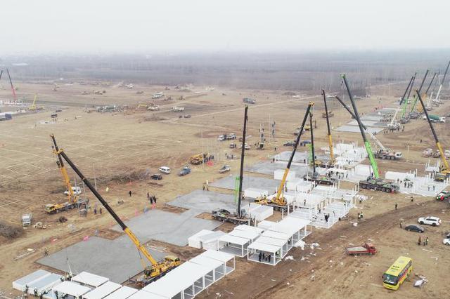 石家庄集中隔离点建设跑出中国速度