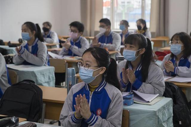 多所高校要求学生寒假不得提前返校,有的要求分类分批回校
