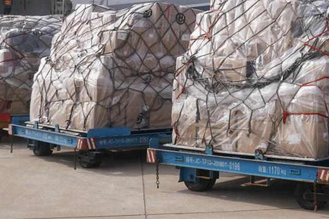 河北省第二个应急物资中转调运站在邯郸设立