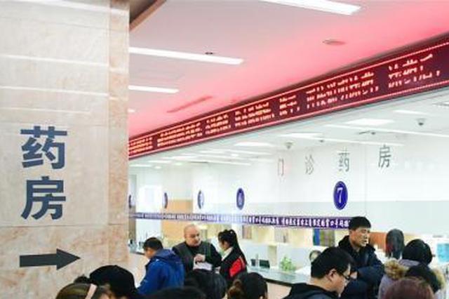 """河北辛集:全市暂停销售""""退热、止咳""""类药品"""