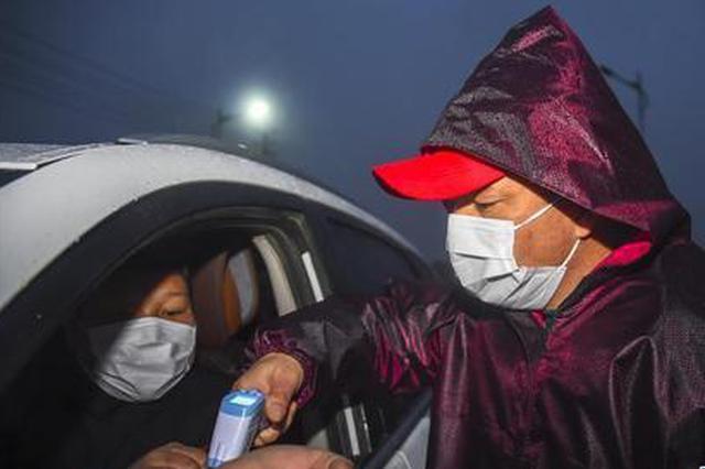 通告!藁城启动疫情防控期间车辆管控