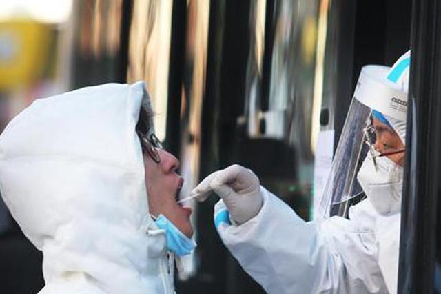 河北南宫新一轮全员核酸检测共采集359461人,已出结果全部为阴性