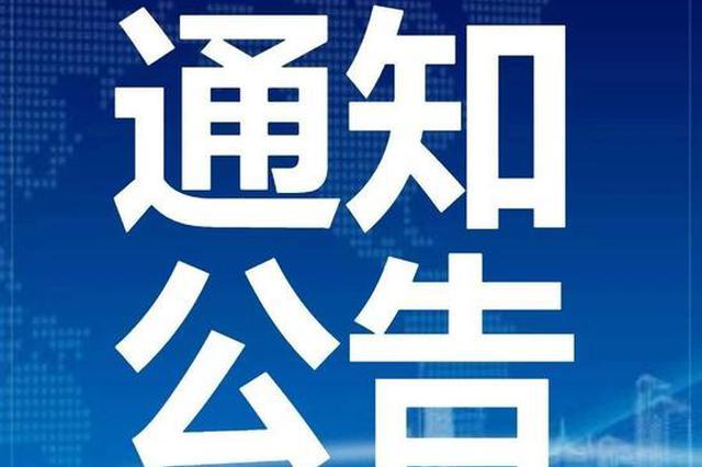 河北省人民检察院恢复接待群众来访