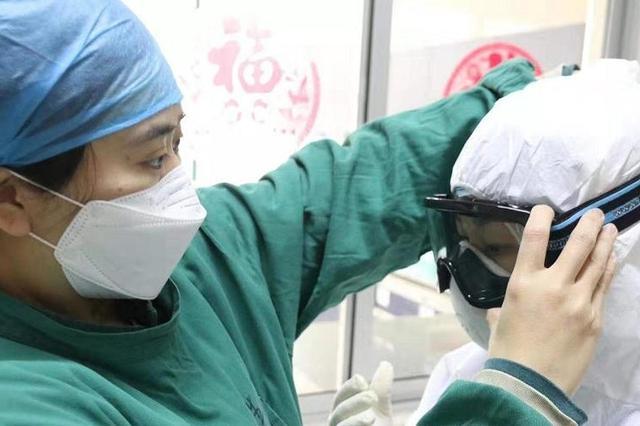 河北固安:倡导北京通勤人员在固居家远程线上办公