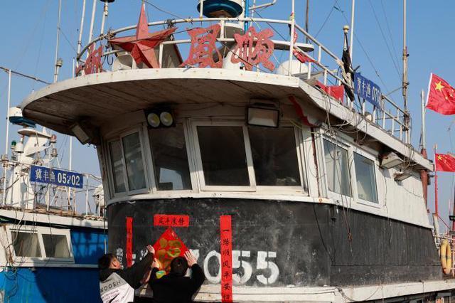 河北丰南:渔民欢喜迎新春