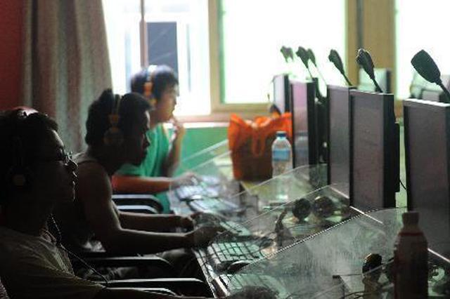 河北遵化一网站内容被篡改发布色情低俗类信息,负责人被约谈