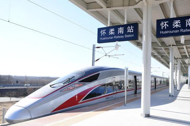 京哈高铁京承段开通一个月发送乘客16.8万人次