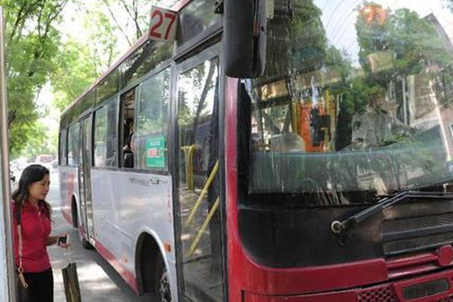 河北石家庄恢复长途客运及藁城区部分公交线路
