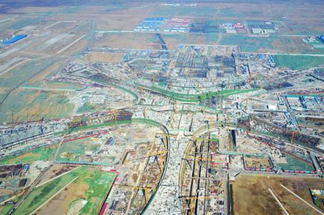"""京津冀世界级城市群""""长""""什么样?来,告诉你构想"""