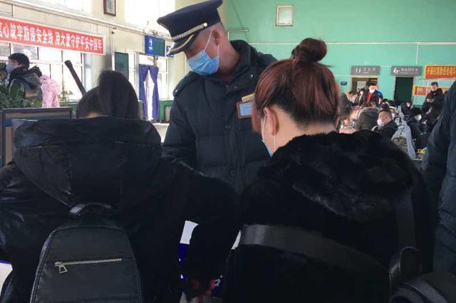 男子携带手铐进站被安检查获:处3日拘留