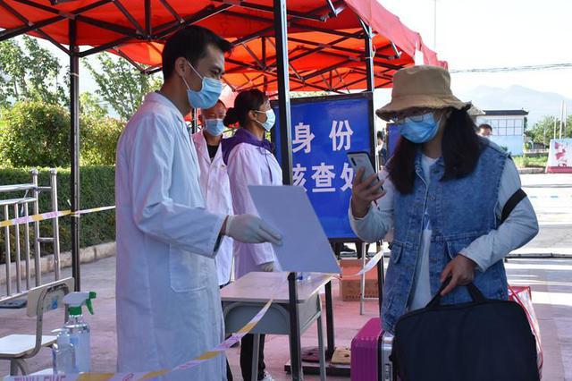 河北三河发布开学通知 师生需持核酸检测阴性证明等返校