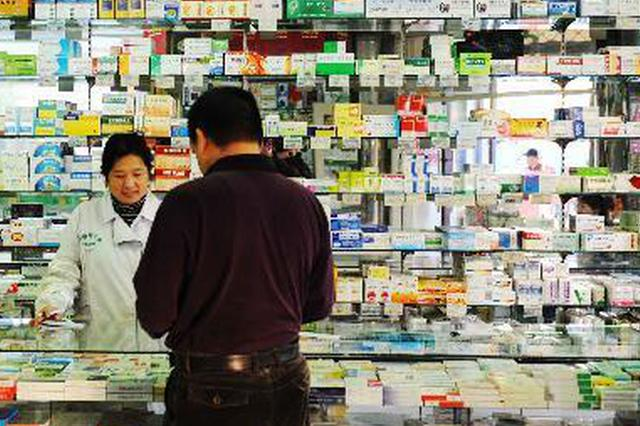 国家医保局公布2021年第一期曝光典型案件 共9例