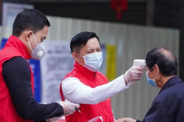 石家庄:停止使用疫情期间纸质通行证