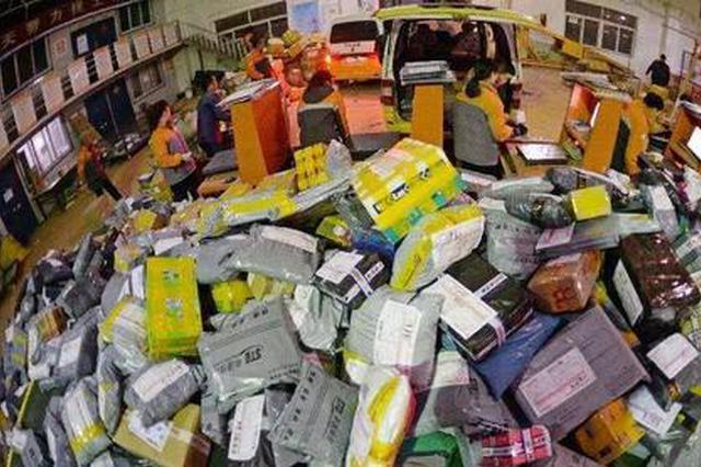 国家邮政局:邮件快件踩踏、着地摆放等问题要坚决治理