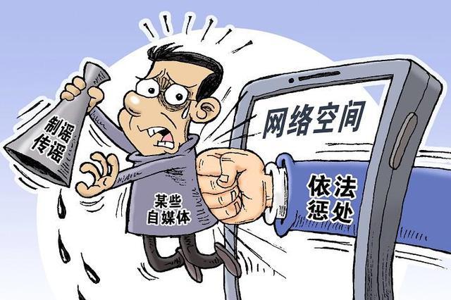 """河北高阳:一网民在抖音上""""侮辱他人、侵害他人隐私""""被约谈"""