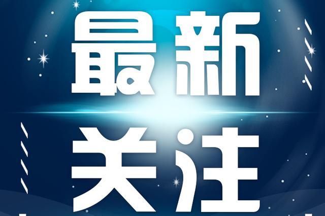 河北三河:一人被行拘10日,曾煽动业主到北京前门等非指定信访接待场所进行信访