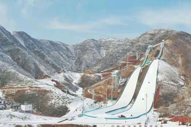 2020-2021赛季全国跳台滑雪锦标赛在河北保定开赛
