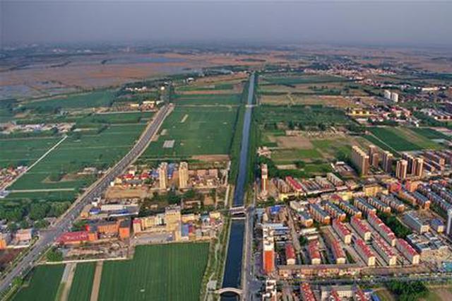 雄安新区将建非首都功能疏解单位及人才服务保障绿色通道