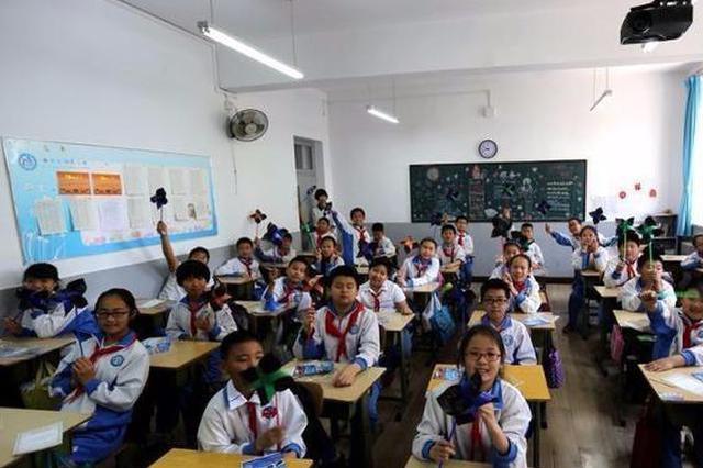 石家庄:小学生校内课后服务结束时间不得早于18时