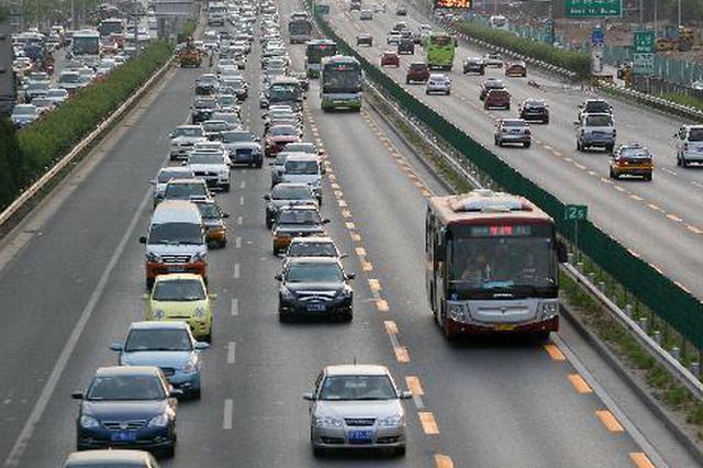 838路、849路等16条跨京冀线路今起恢复全线运营