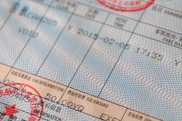 稅務總局:加快推進電子發票無紙化報銷、歸檔等