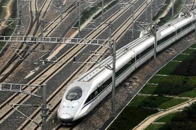 清明假期增開旅客列車46對 預計發送旅客386萬人
