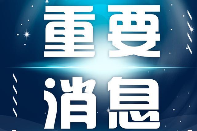 河北省稅務局、財政廳發布延續實施部分稅費優惠政策清單