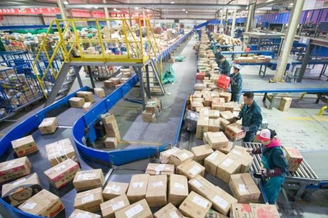 國家郵政局:4月份正式啟動過度包裝專項治理