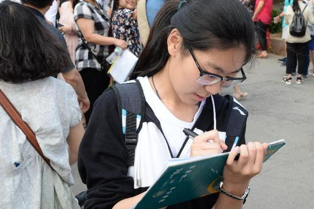 河北省取消注册会计师考试报名费